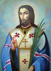 St_Josaphat_Saint_of_Ruthenia