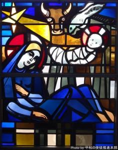 ステンドグラス:主の降誕 (世界平和記念聖堂)