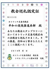 完歩賞_0000_雛形