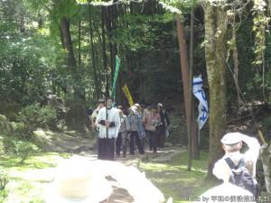 tsuwanoOtometoge_20140503-021