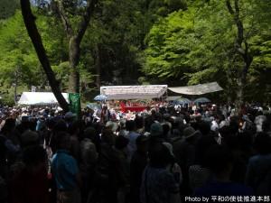 tsuwanoOtometoge_20140503-129