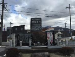 大山口列車空襲慰霊の碑_001_web
