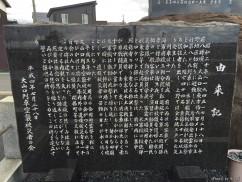 大山口列車空襲慰霊の碑_002_web