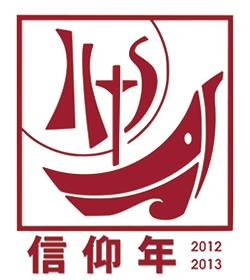 shinkonen_logo_jp